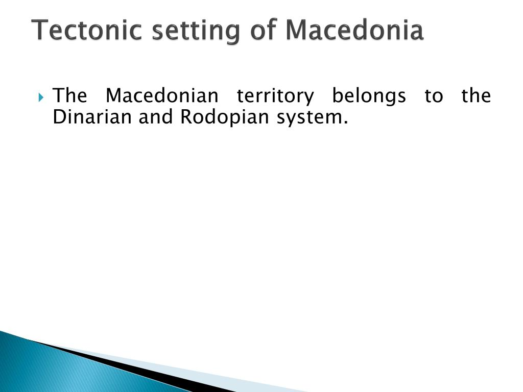Tectonic setting of Macedonia