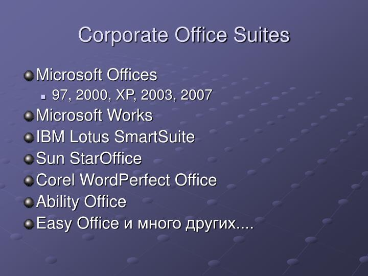 Corporate Office Suites