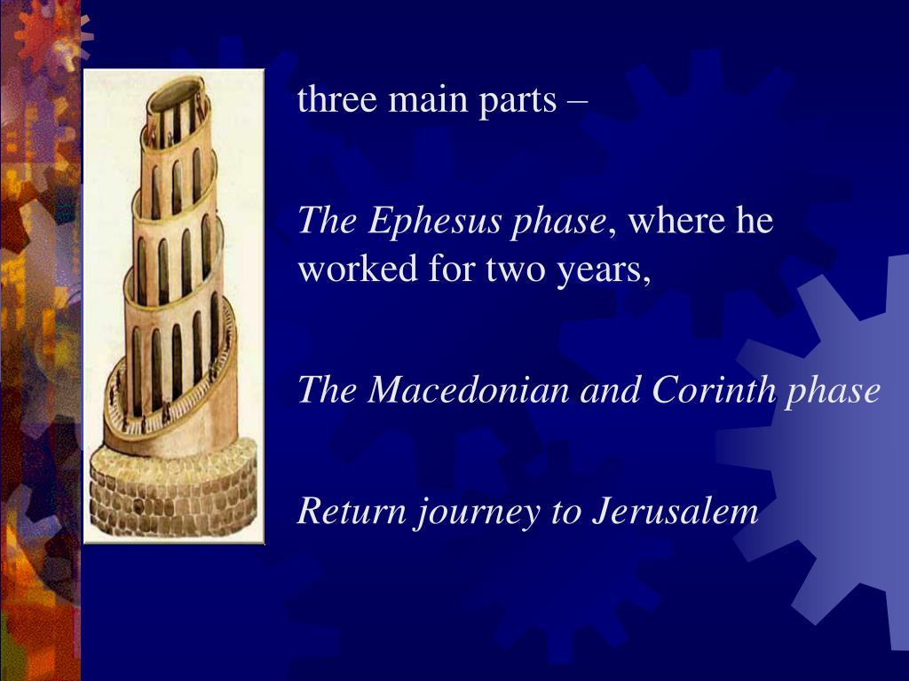 three main parts –