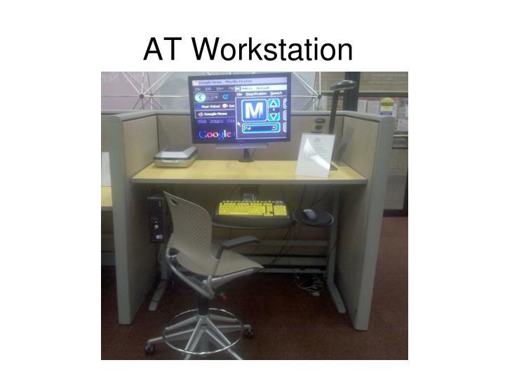 AT Workstation