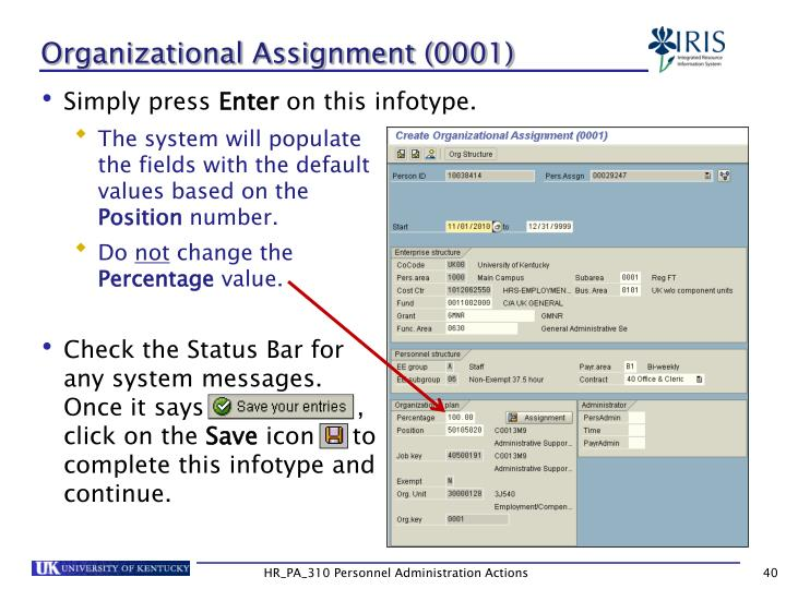 Organizational Assignment (0001)