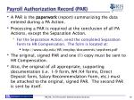 payroll authorization record par