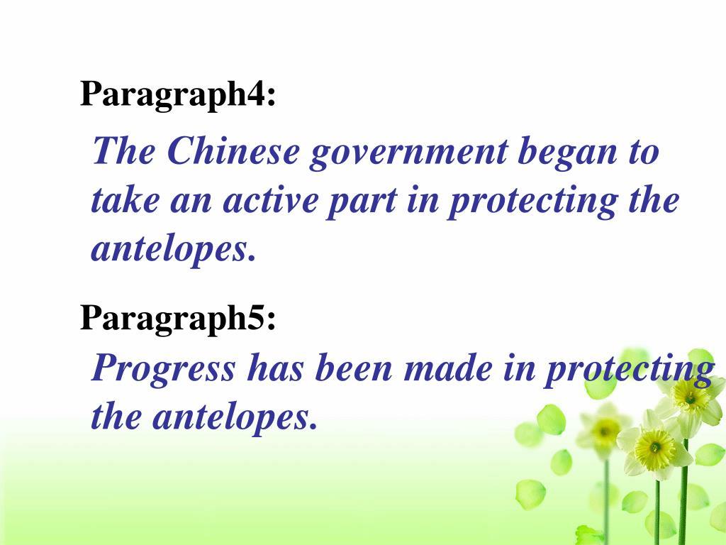 Paragraph4:
