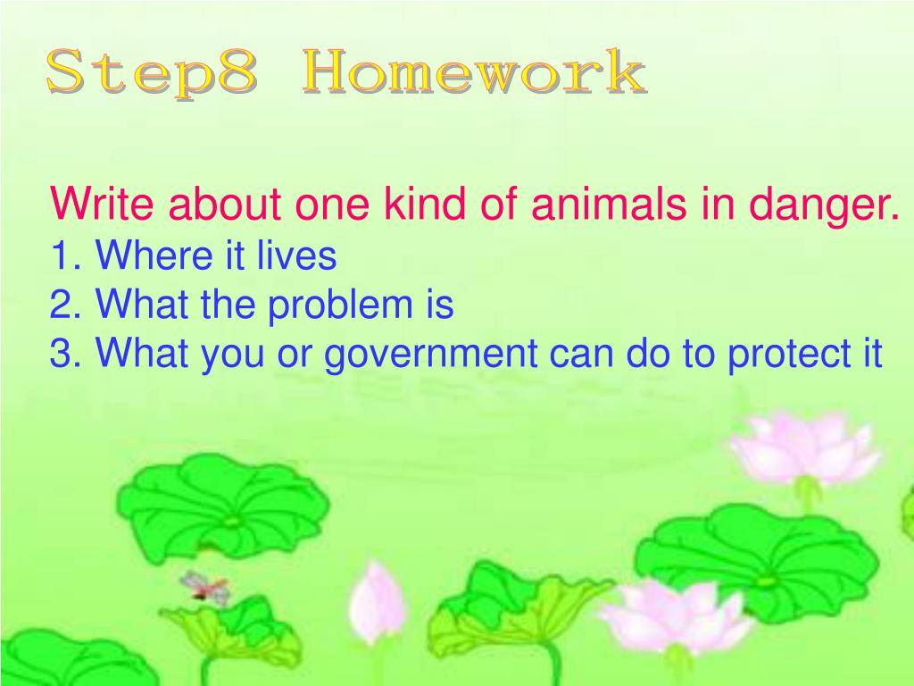 Step8 Homework