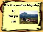 u is for under big sky