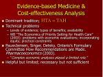 evidence based medicine cost effectiveness analysis