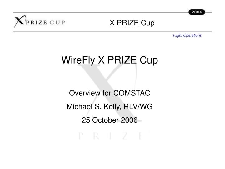 X PRIZE Cup