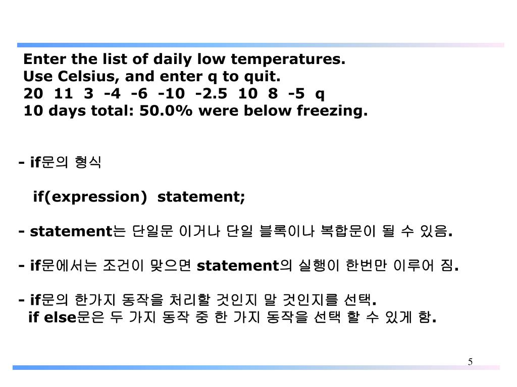 Enter the list of daily low temperatures.