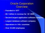 oracle corporation overview
