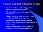 oracle support services oss