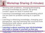 workshop sharing 5 minutes