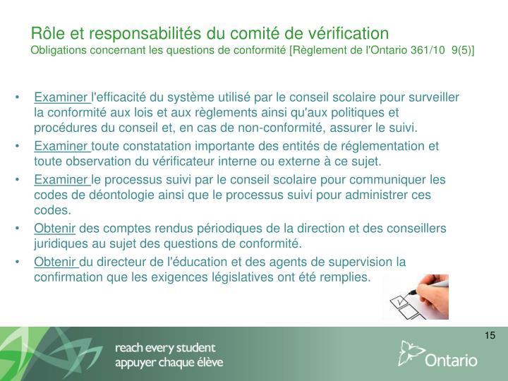 Rôle et responsabilités du comité de vérification