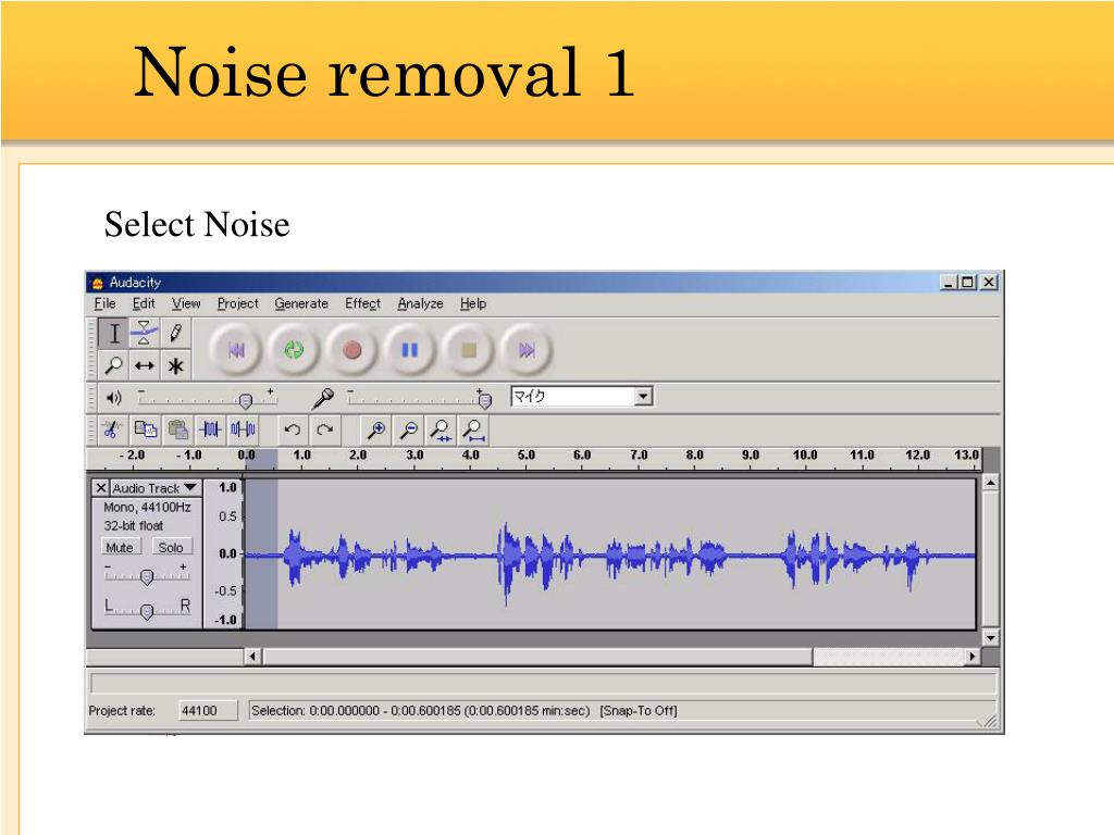 Noise removal 1