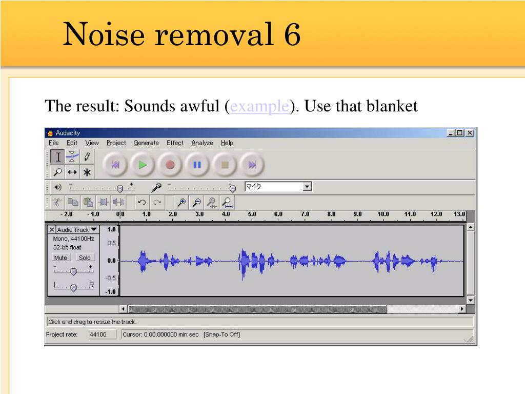 Noise removal 6