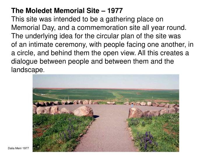 The Moledet Memorial Site – 1977