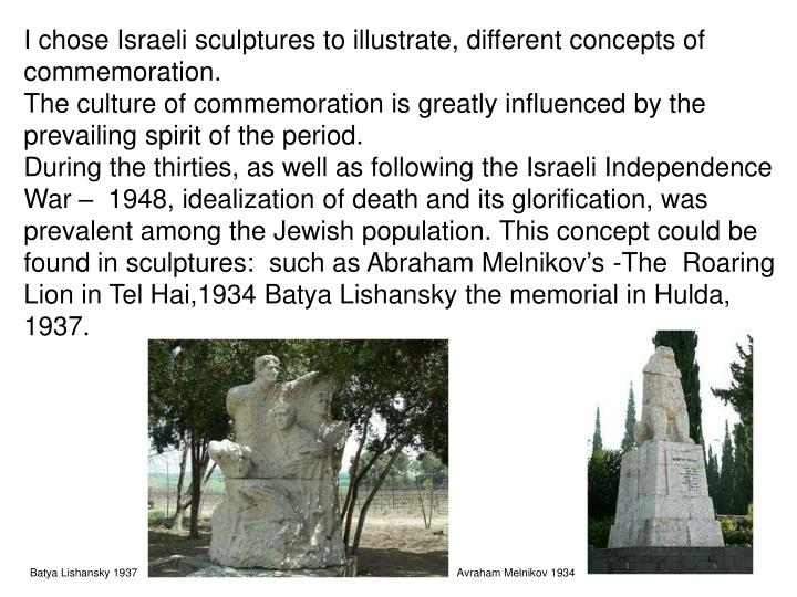 I chose Israeli sculptures to illustrate, different concepts of commemoration.