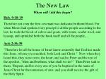 the new law34