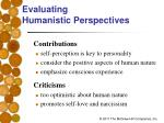 evaluating humanistic perspectives