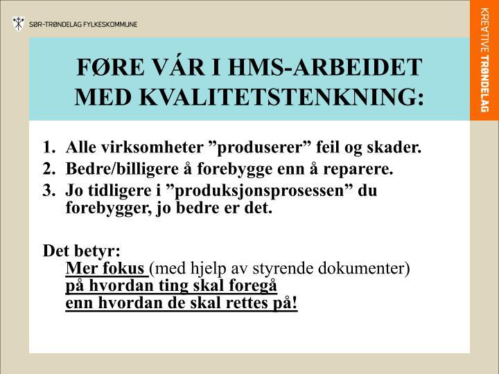 FØRE VÁR I HMS-ARBEIDET