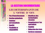 la gestion documentaire9