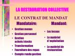la restauration collective11