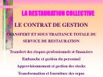 la restauration collective12
