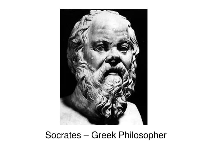a biography of socrates the great greek philosopher