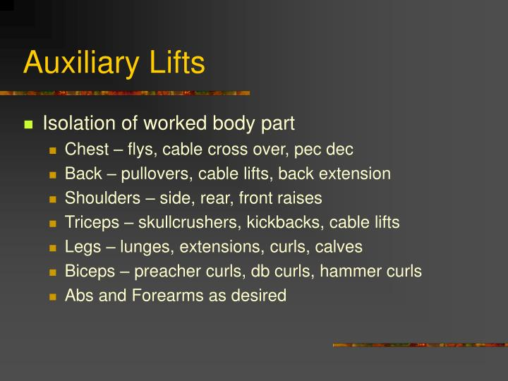 Auxiliary lifts