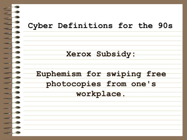 Xerox Subsidy: