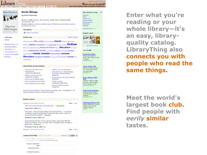 Enter what you're reading or your whole library—it's an easy, library-quality catalog.