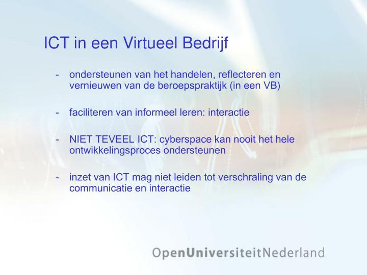 ICT in een Virtueel Bedrijf