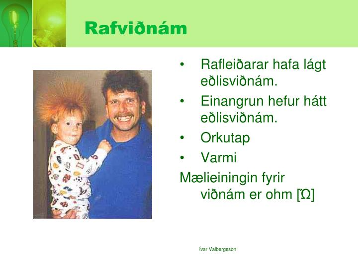 Rafviðnám
