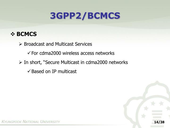 3GPP2/BCMCS