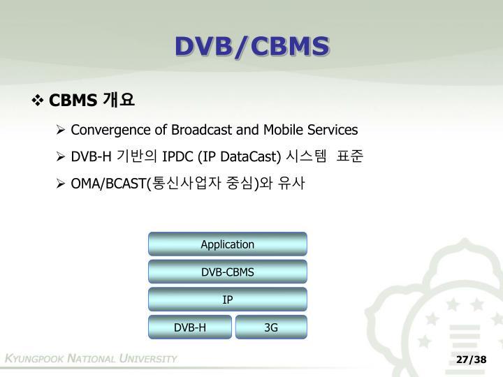DVB/CBMS