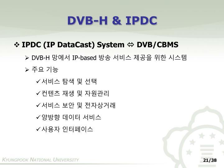 DVB-H & IPDC