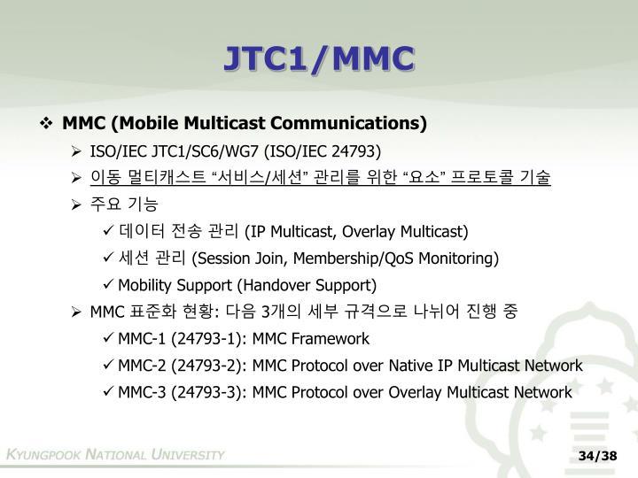 JTC1/MMC