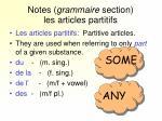 notes grammaire section les articles partitifs