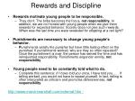 rewards and discipline