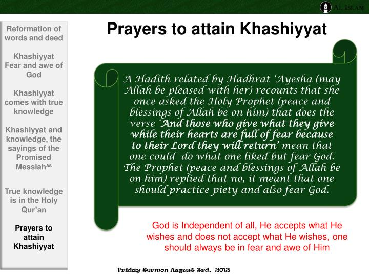 Prayers to attain Khashiyyat