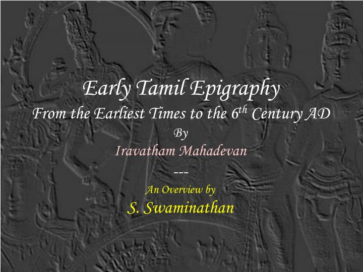 Early Tamil Epigraphy