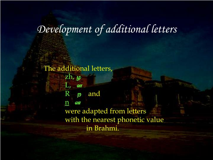 Development of additional letters