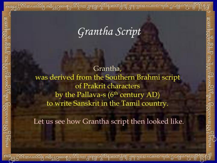 Grantha Script