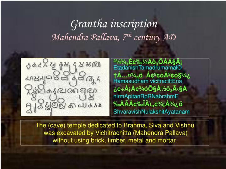 Grantha inscription