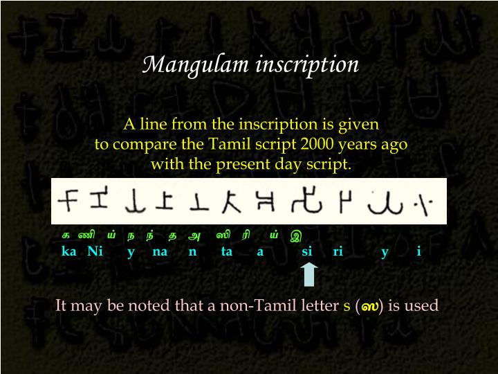 Mangulam inscription