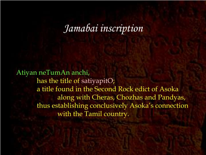 Jamabai inscription