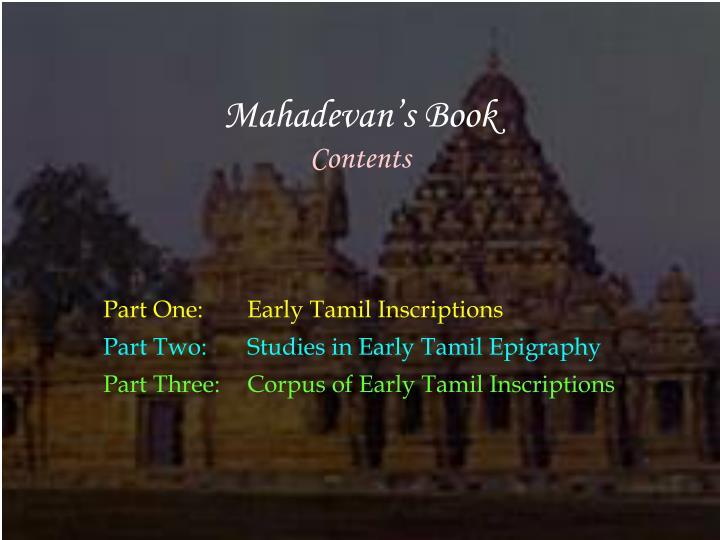 Mahadevan's Book