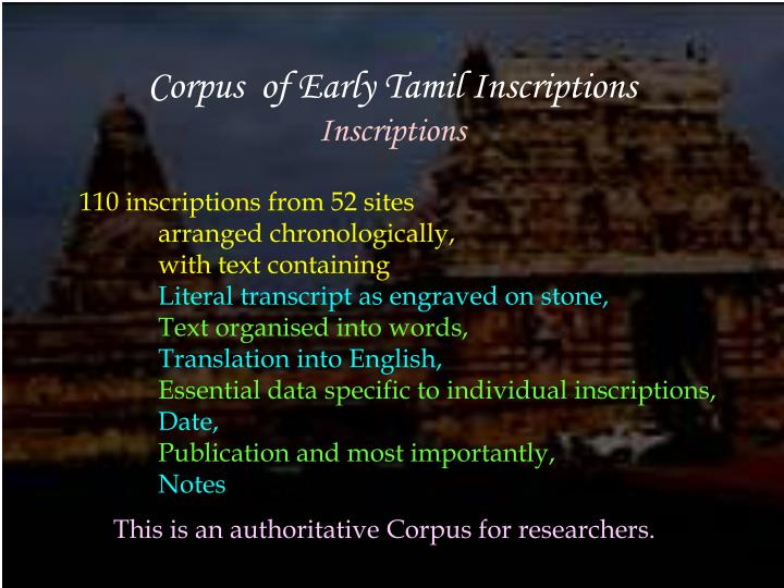 Corpus  of Early Tamil Inscriptions