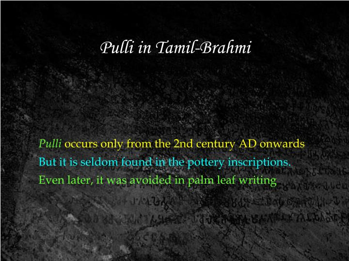 Pulli in Tamil-Brahmi