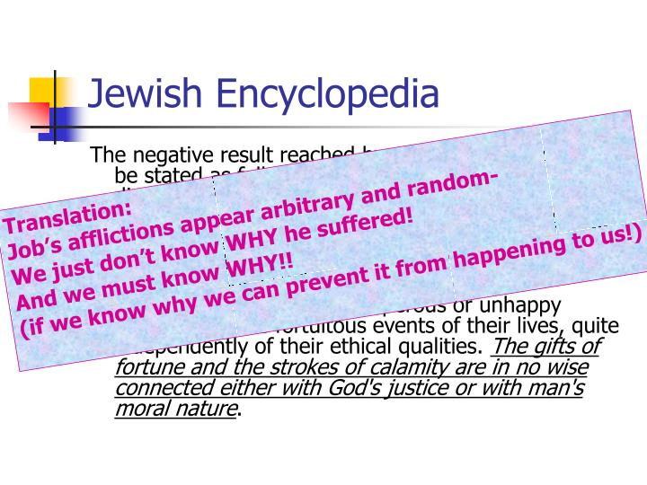 Jewish Encyclopedia