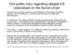 one public story regarding alleged us cyberattack on the soviet union
